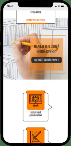 Версия для мобильных устройств