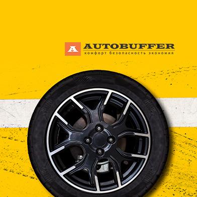 Сайт для официального дилера «Автобаферов®»