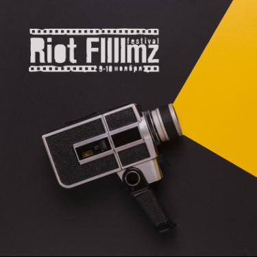Сайт для кинофестиваля